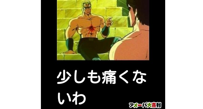 itakunai10 - しこりニキビが痛くないのは粉瘤や毛嚢炎かも!違いや原因は?治療法は手術のみ!